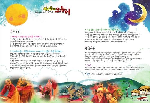 2041930780_2a9b5ed5_leaf02-3-500.jpg